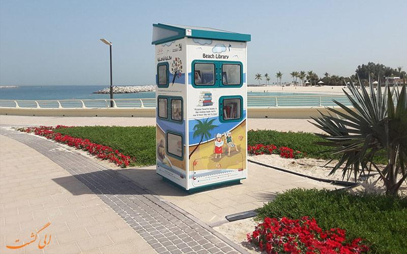 پارک آل ممرز دبی-ورودی پارک