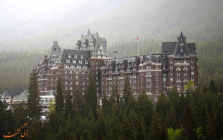 هتل های تسخیر شده