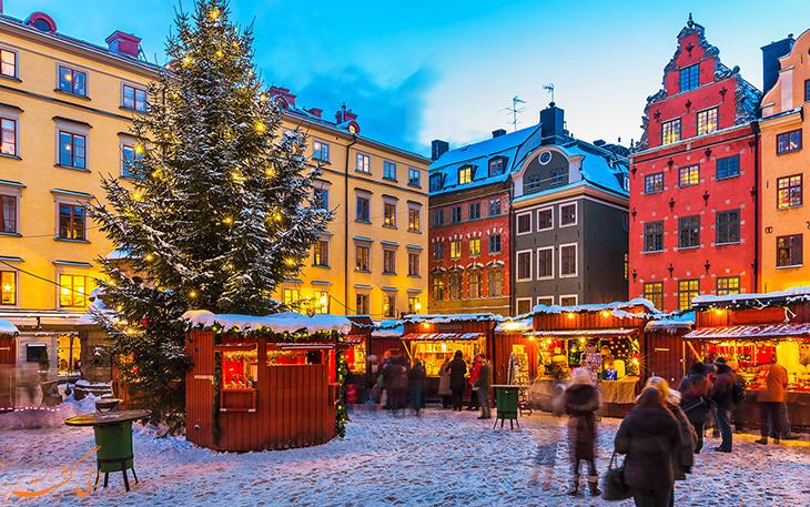 بهترین بازارهای سوئد