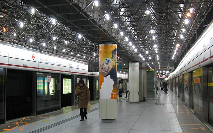 ایستگاه متروی کائوبائو