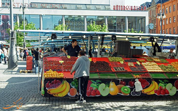 بازار هوتورگت