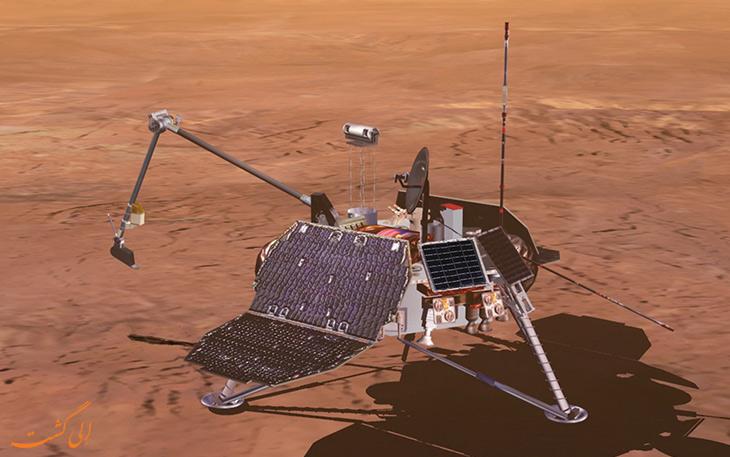 مریخ نشین پلار