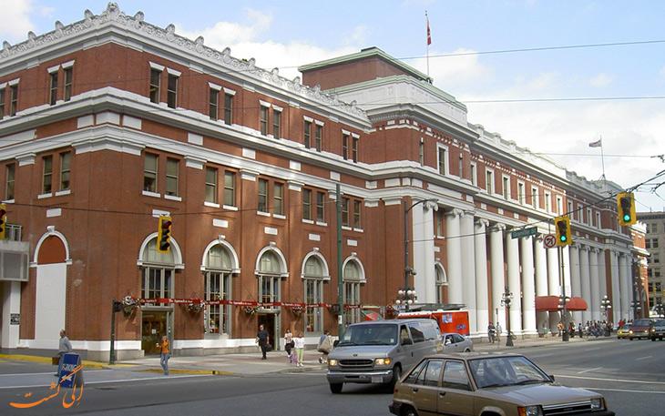 ایستگاه واترفرانت