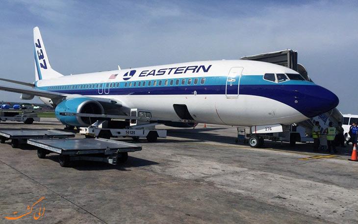 خطوط هوایی شرقی