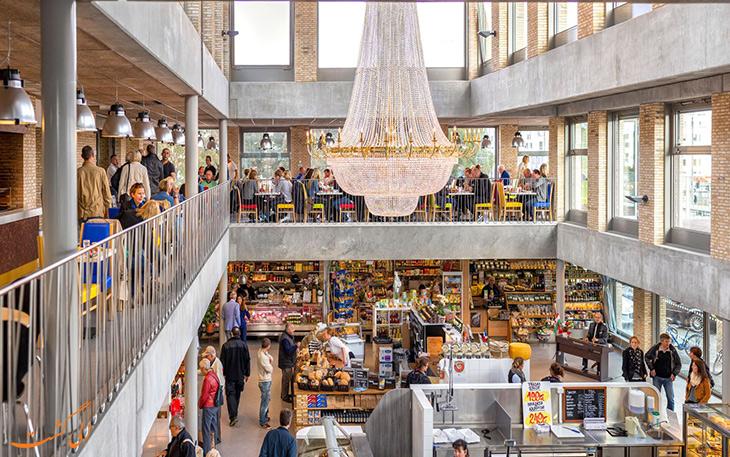 بازار سالوهال