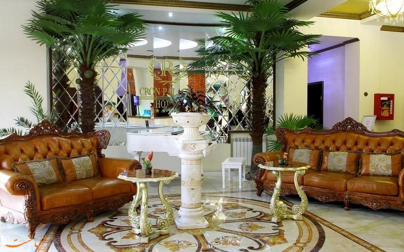 هتل کرون پالاس در تفلیس