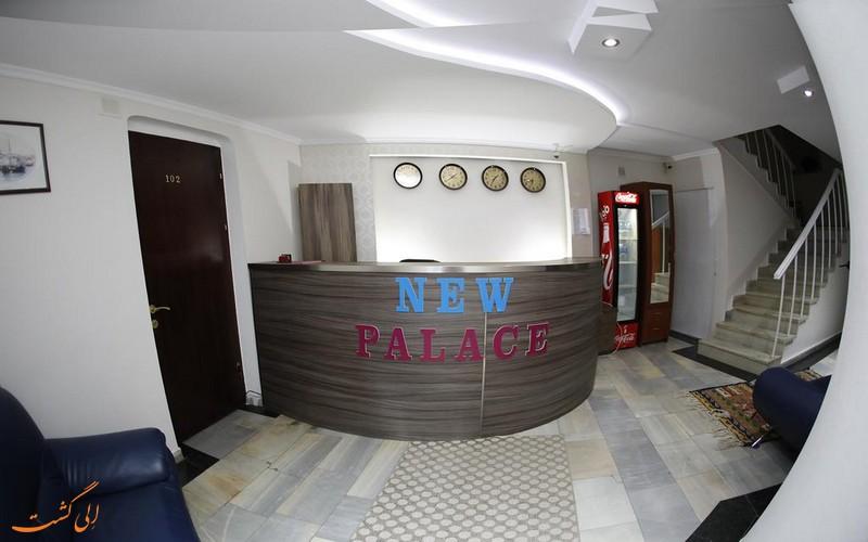 هتل نیو پالاس شاردنی در تفلیس