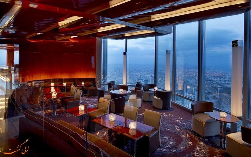 هتل 5 ستاره آرمانی