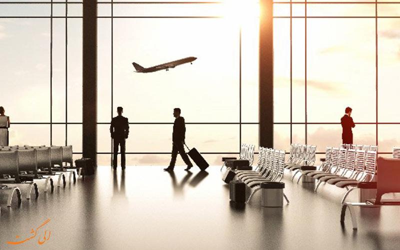 فرودگاه را بشناسید