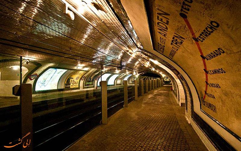 داستان عجیب ایستگاه متروی شبح دار مادرید