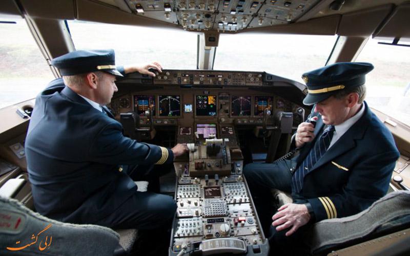 آیا می دانید تفاوت خلبان هواپیمای مسافربری با دیگر هواپیماها چیست؟