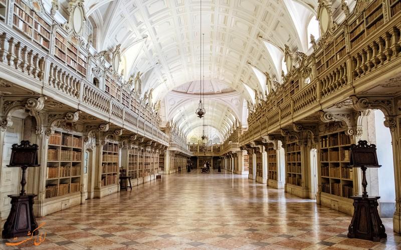 کتابخانه مافرا