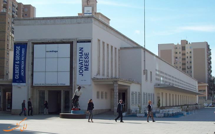 مرکز هنر معاصر