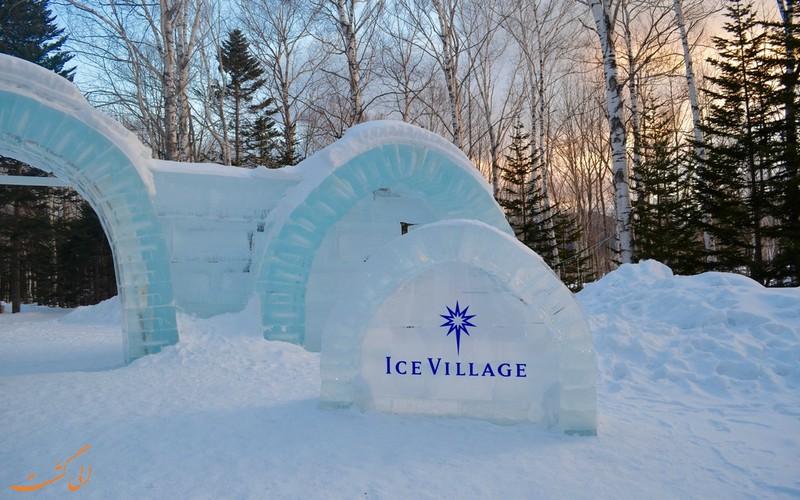 دهکده یخی در هوکایدوی ژاپن