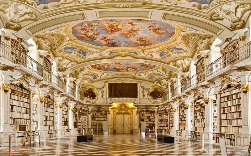 کتابخانه ادمونت