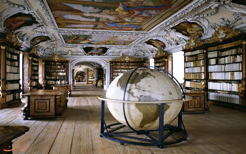 کتابخانه کرمسمونستر