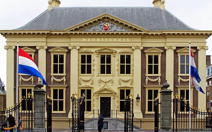 موزه مائریتشویس