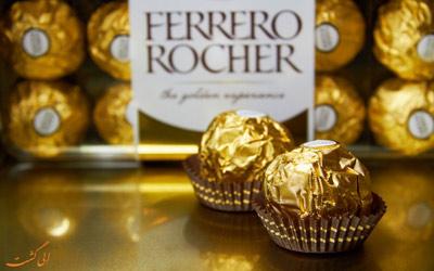 بهترین برندهای شکلات در جهان