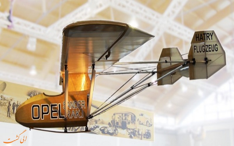هواپیمای اپل راک