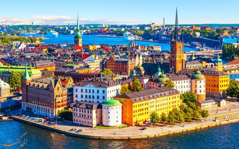 اسکهلم سوئد