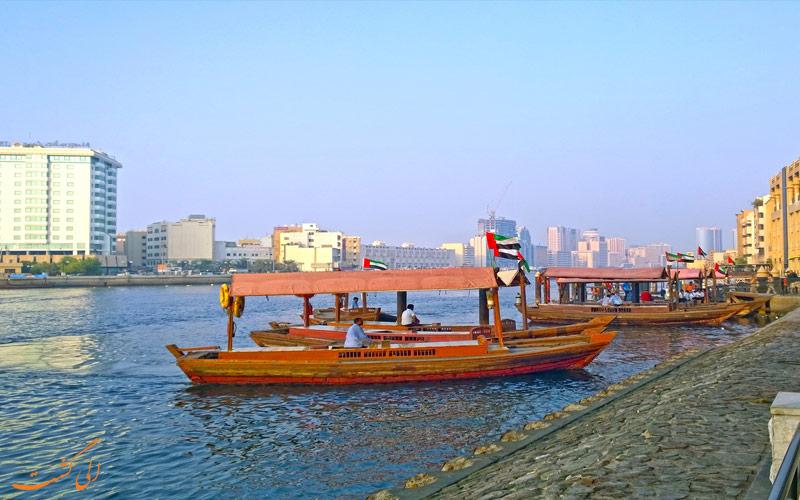 محله های دبی
