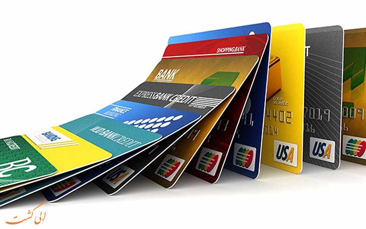 کارت های سفر