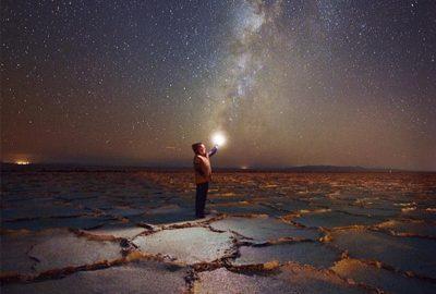 دریاچه نمک خور در اصفهان