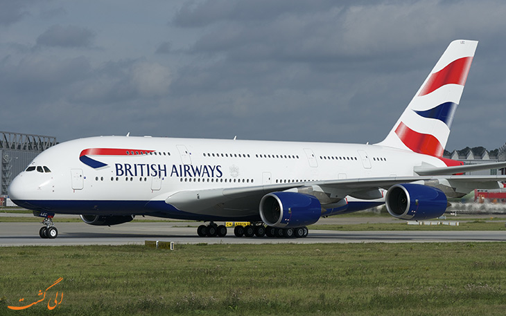 نکاتی در مورد لیوری هواپیما