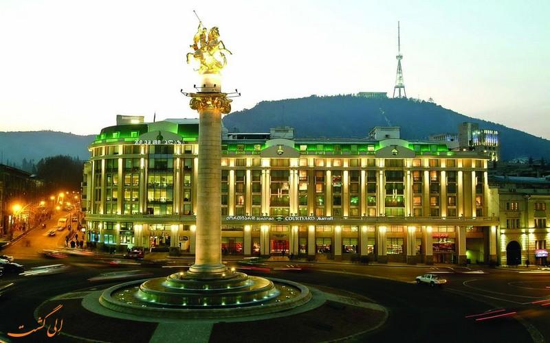 هتل کورتیارد تفلیس