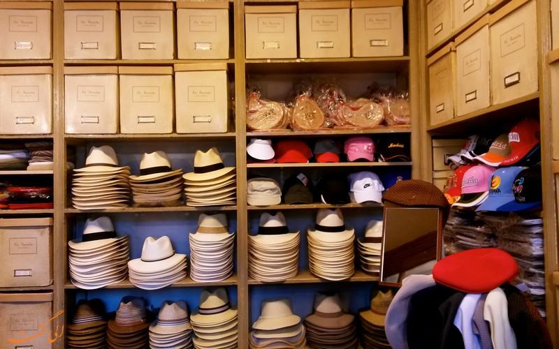 کلاه تابستانی مردانه