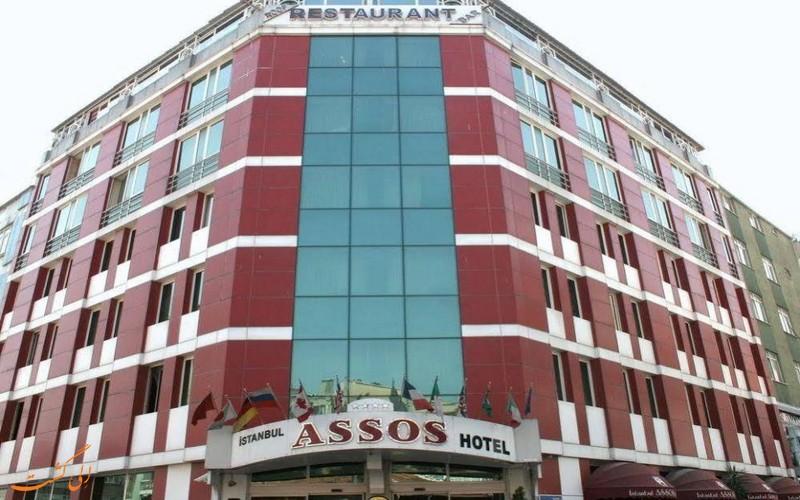 هتل مای اسس استانبول