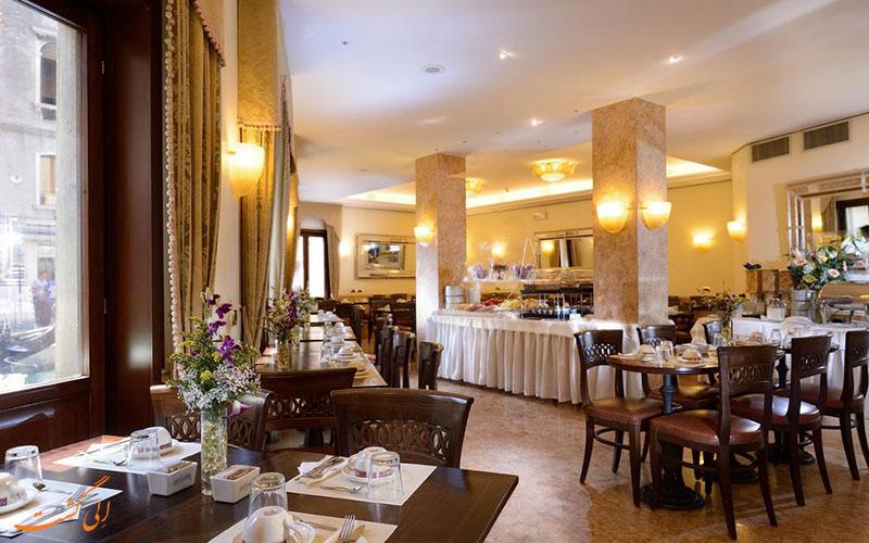هتل آلبرگو کاوالتو اند دگو اورسلو ونیز | Albergo Cavalletto and Doge Orseolo