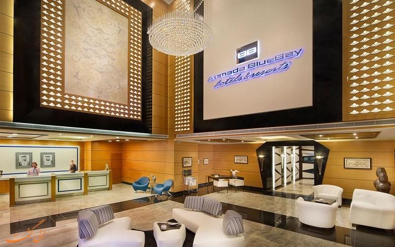 هتل 4 ستاره آرمادا بلوبی