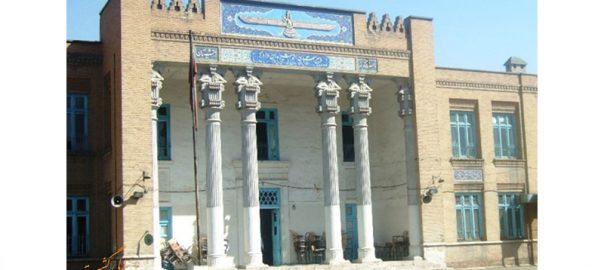 دبیرستان انوشیروان دادگر جی تاتا، اولین و قدیمی ترین مدرسه ی دخترانه در تهران
