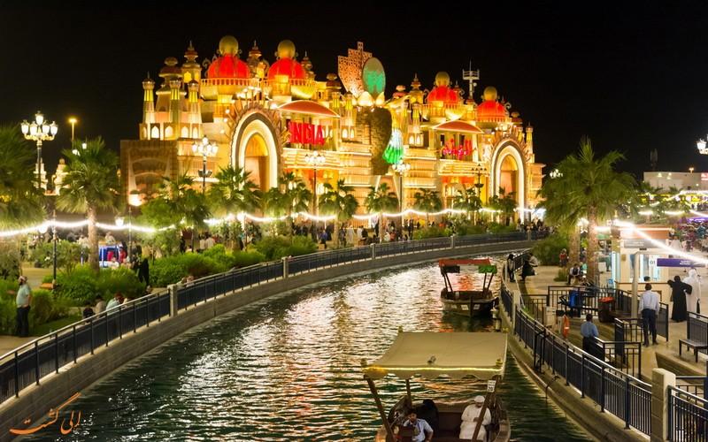 گلوبال ویلیج دبی