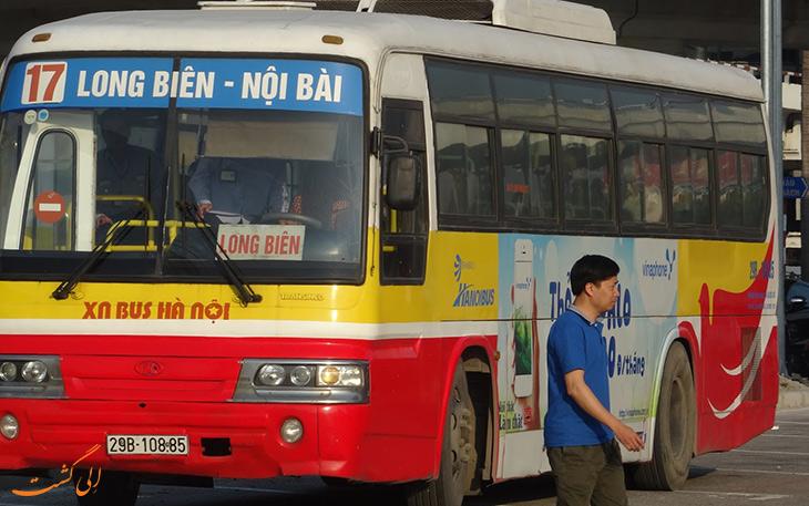 اتوبوس هانوی