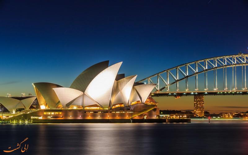 سالن اپرای سیدنی