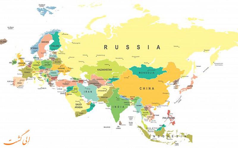 مرز بین اروپا و آسیا