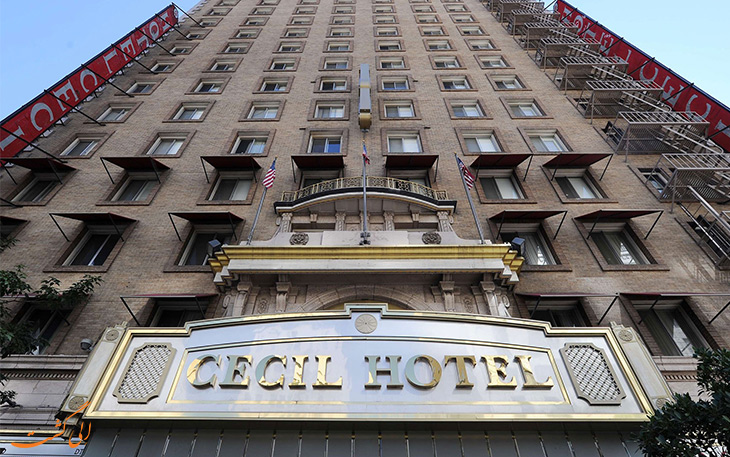 هتل سیسیل