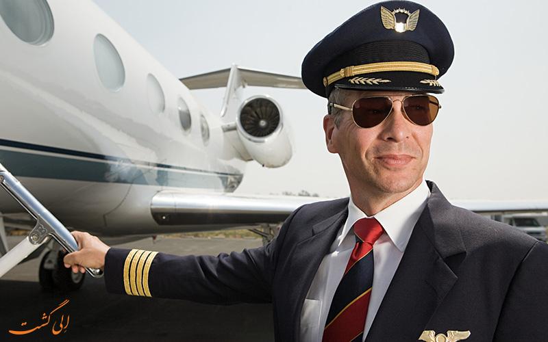 گواهی پزشکی درجه ی یک از آژانس ایمنی هوانوردی اروپا