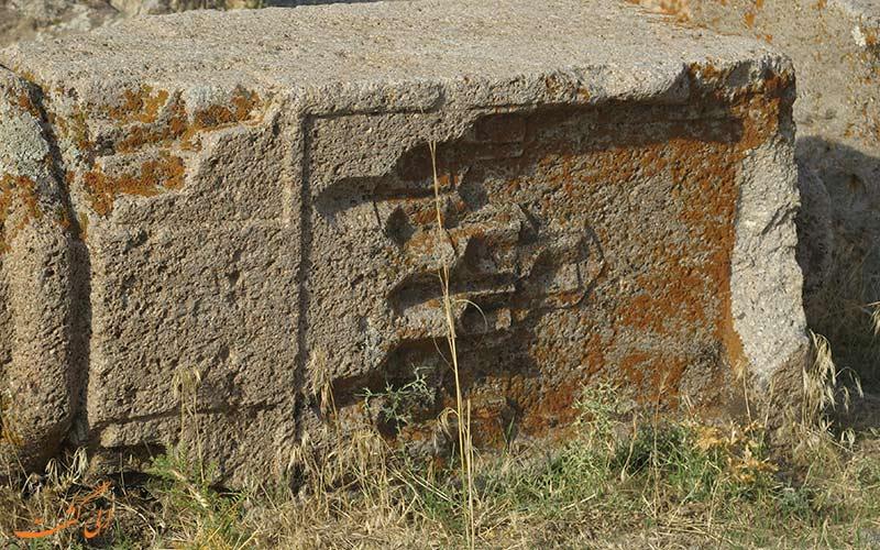 قبرستان پینه شلوار تبریز