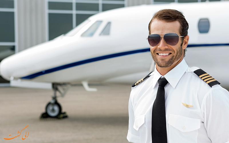خلبان کیست؟