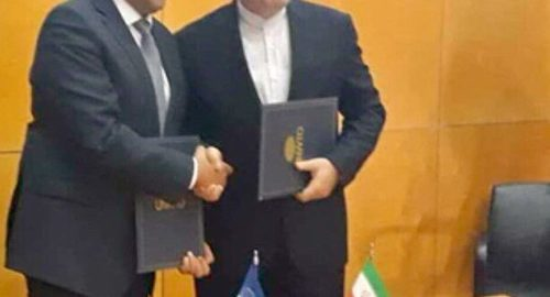 سند همکاری ایران و سازمان جهانگردی