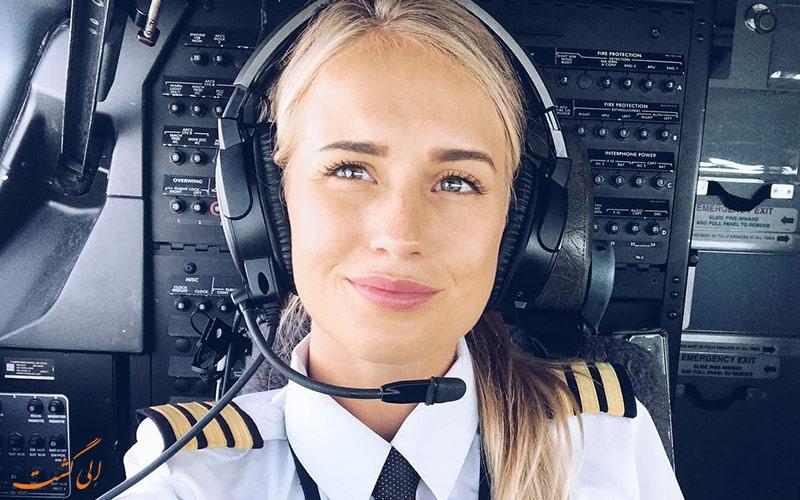 زندگی یک خلبان