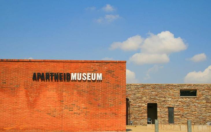 موزه آپارتاید