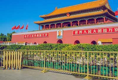 میدان تیان آنمن پکن چین