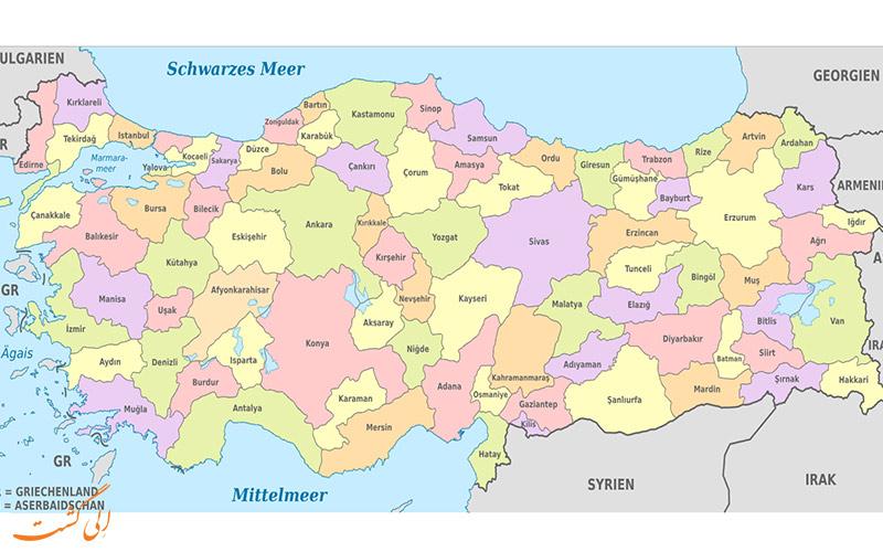 تمام استان های ترکیه-نقشه کامل ترکیه