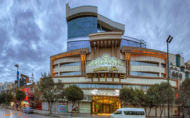 هتل-الماس-مشهد-بهترین هتل های مشهد
