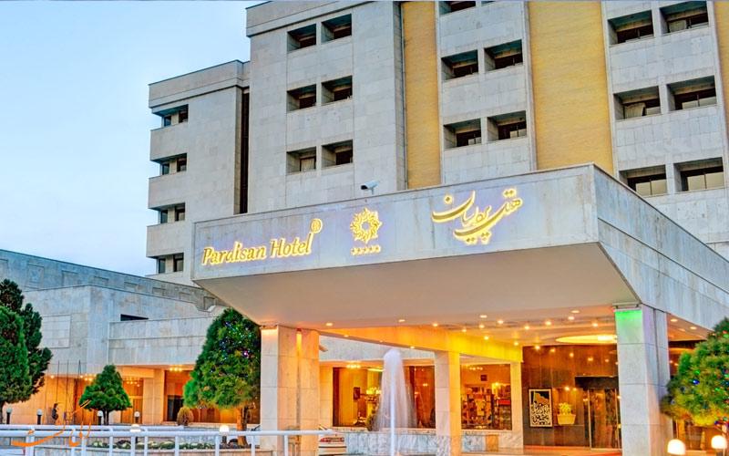 هتل-پردیسان-مشهد-بهترین هتل های مشهد