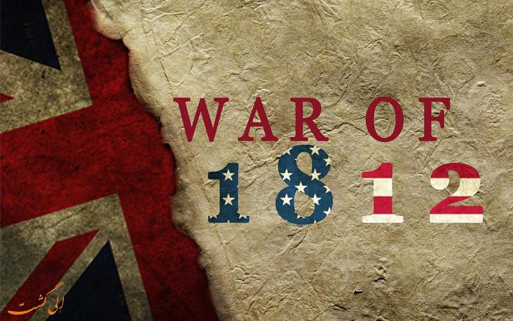 حقایق جنگ 1812 در مورد پایان جنگ